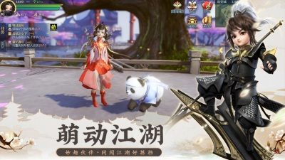 灵剑神姬官方版图2