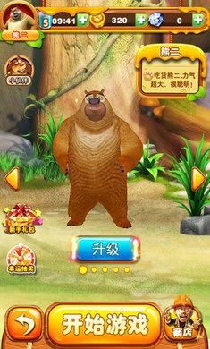 熊出没狂野大陆完整版图2