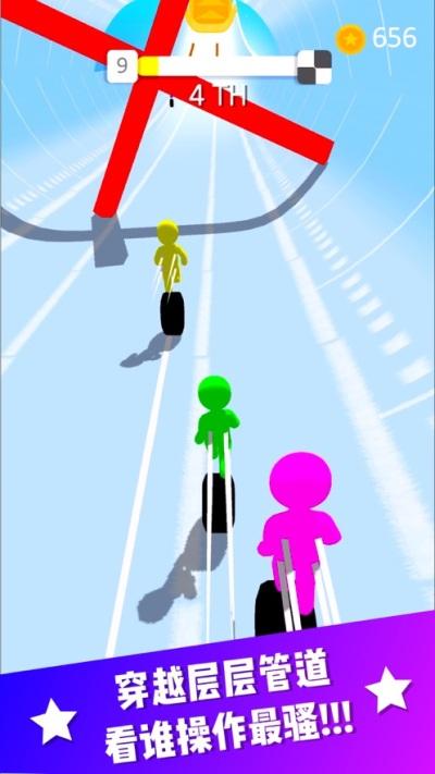 独轮巨星游戏安卓版图片1