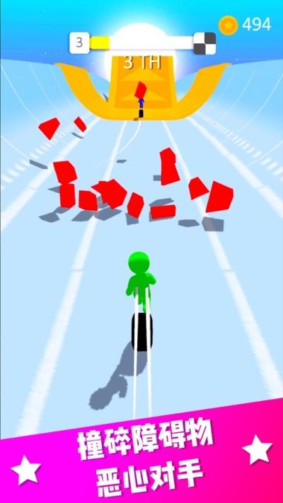 独轮巨星游戏图2