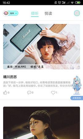 5177韩国漫画大全免费app v1.0.0