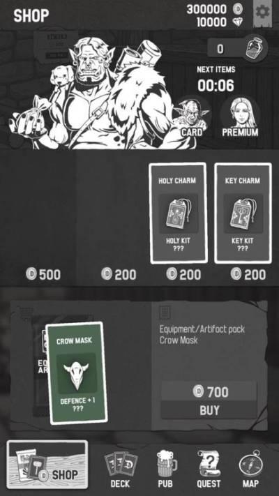 卡组与地牢游戏手机版图片1