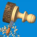 我削木头贼溜