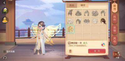 梦幻西游三维版1月20日更新了什么?舞胡璇、圣火金豹、布偶狮子头、锦鼠送福上线图片4