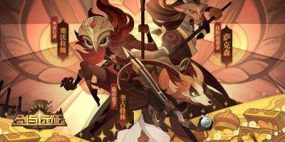 剑与远征蛮族豹女怎么搭配?蛮族豹女搭配阵容推荐图片2