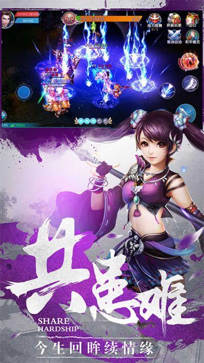 斗破长歌官网版图2