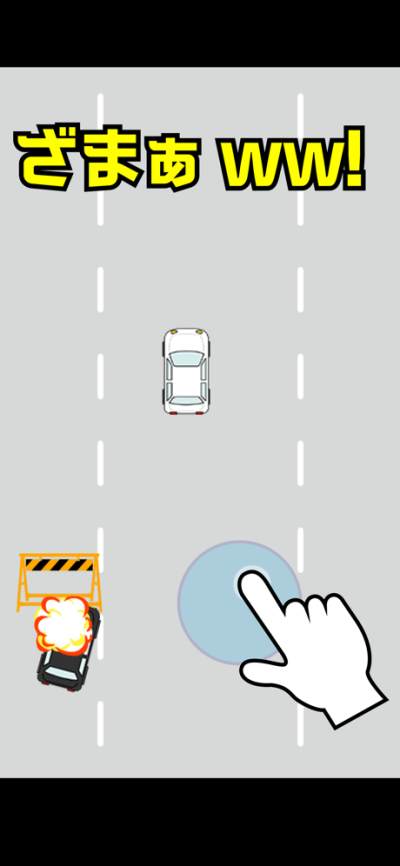 煽动驾驶游戏图3