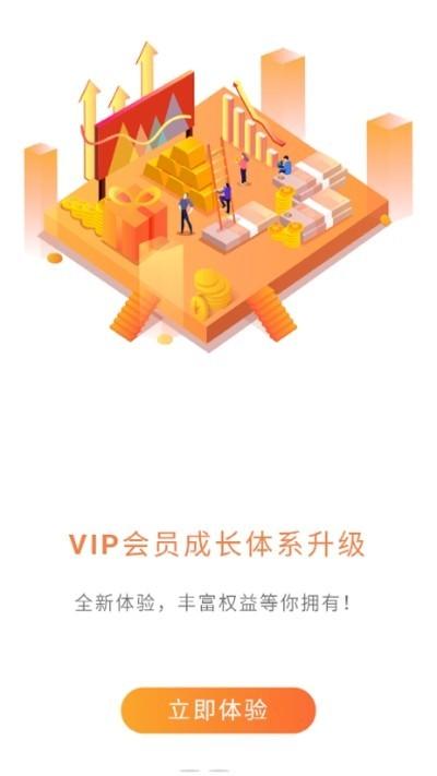 锁源宝app图2