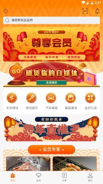 锁源宝app图3