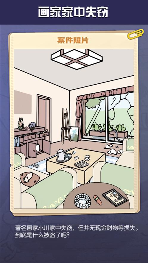 唐人街探案3完整版图3