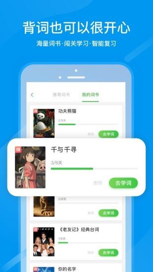 国家网络云课堂注册登录平台入口图片1