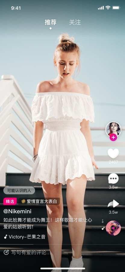 茄子app官方最新版下载图片1