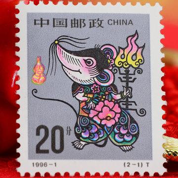 2020鼠年生肖邮票官方预约入口图片
