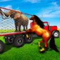 真实动物运输模拟器