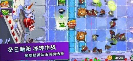 类似植物大战僵尸的塔防手机游戏