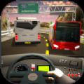 农村巴士驾驶模拟器