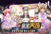 东京偶像计划角色有哪些?doll少女特点详情一览[多图]