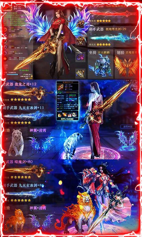 弑神斩仙官网版图3