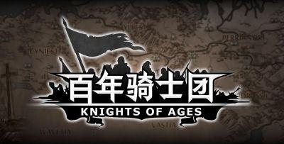 诸神皇冠百年骑士团春节活动怎么玩?1月14日更新内容一览图片2