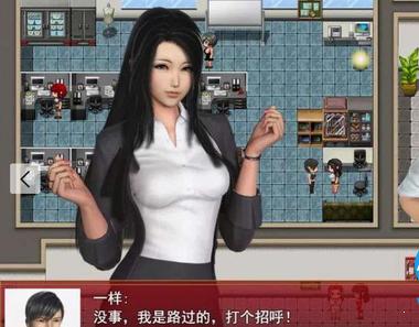 我的都市生活最新中文汉化版 v1.2.1截图
