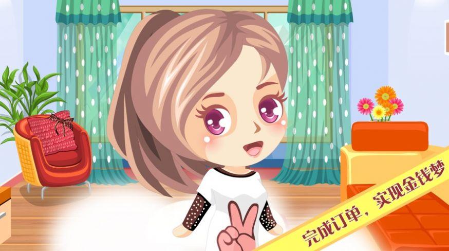 我的卡通小屋游戏免费版图片3