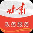 甘肃省财政统一缴费平台登录入口