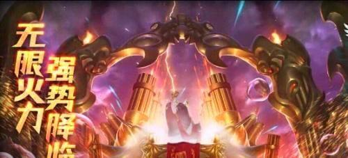王者荣耀无限火力怎么下载?王者荣耀无限火力下载教程[多图]图片1