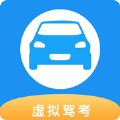 虚拟驾考平台