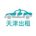 天津出租乘客端