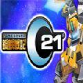 钢铁战记C21