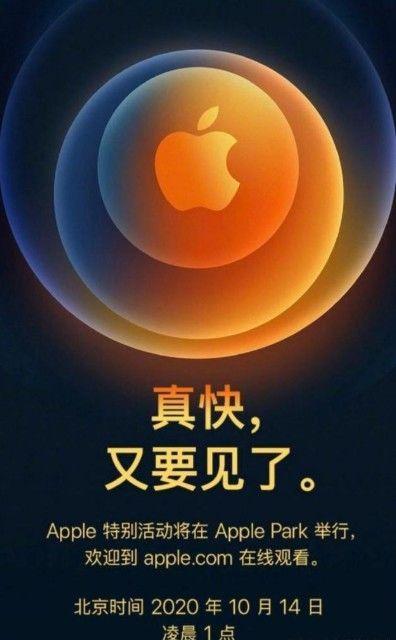 iPhone12系列不附赠耳机充电器[多图]图片1