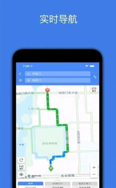 能看见人的卫星地图手机下载软件图2