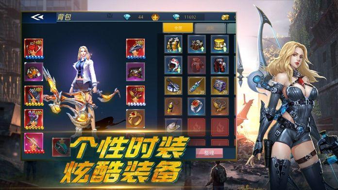 凯旋之门末日危城手游官方版图片1