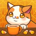绒毛猫咖啡厅最新破解版