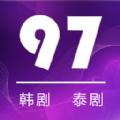 97剧迷网