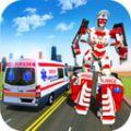 救护车机器人救援游戏