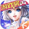 QQ炫舞星幻岛版本官方更新安装包下载 v3.12.3