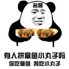 上海名媛花式拼单表情包图3