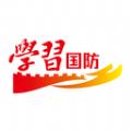 河南省国防教育百校宣讲观后感