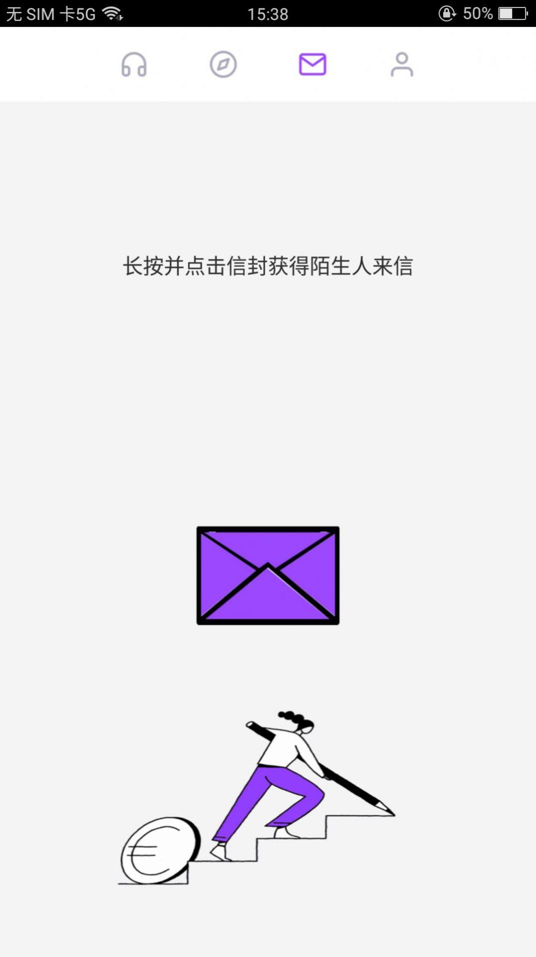 9uu社区app图3