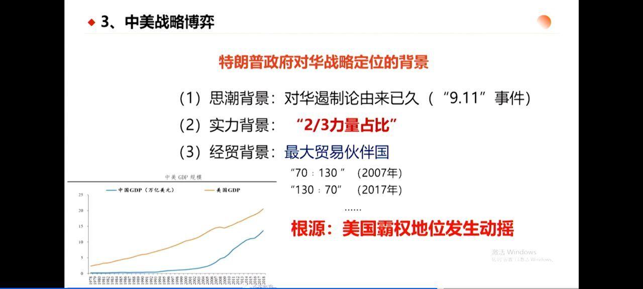 2020年河南省国防教育百校宣讲观后感范文分享[多图]图片2