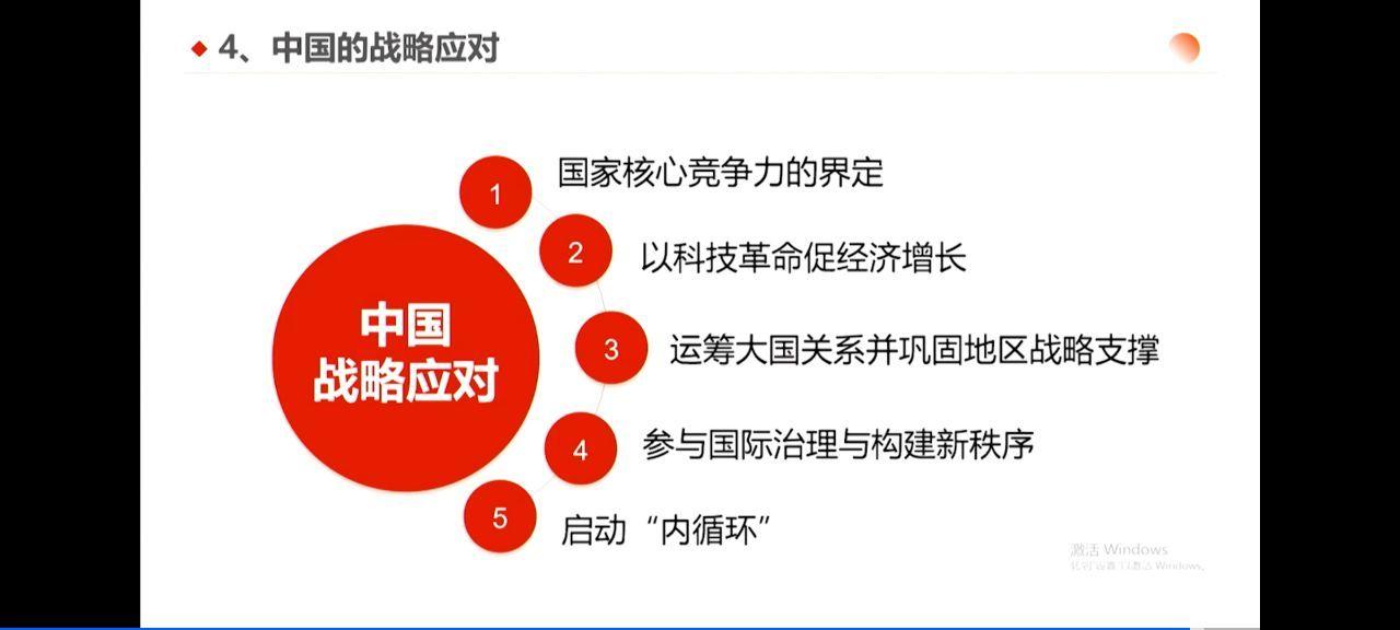 2020年河南省国防教育百校宣讲观后感范文分享[多图]图片3