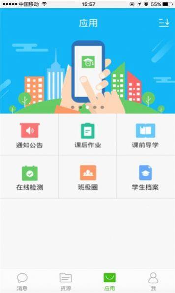 重庆科教频道中小学生家庭教育与网络安全回放视频图片2
