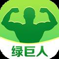 绿巨人app免费破解
