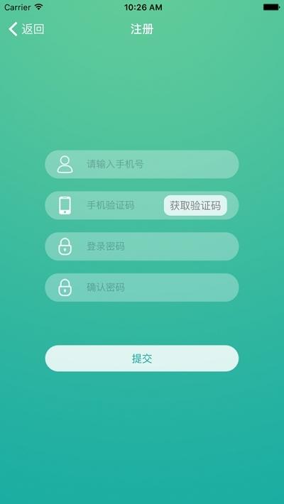 智+体温app图3