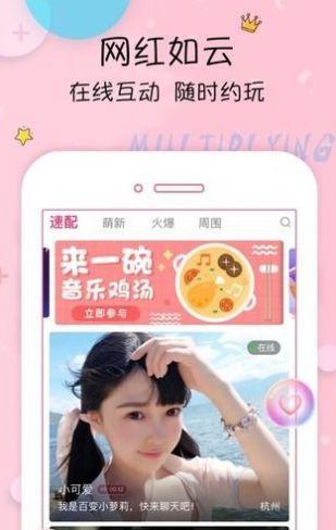 鲍鱼网站app入口图1