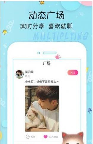 鲍鱼网站app入口图2