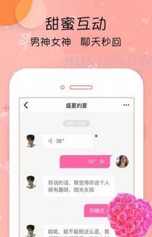 鲍鱼网站app入口图3