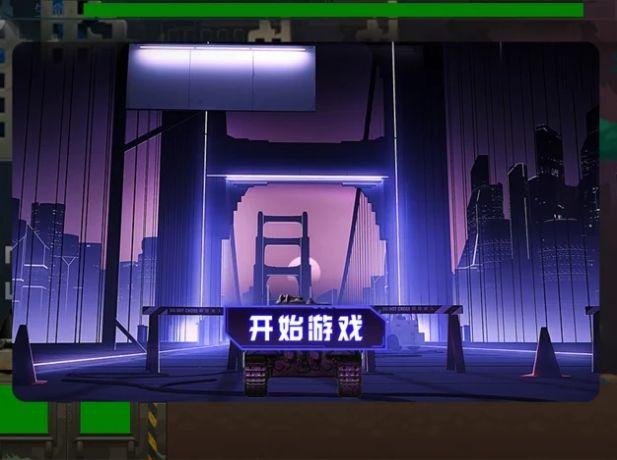 异境战姬游戏免费版图片1