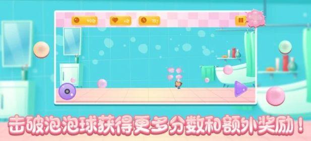领跑泡泡消灭游戏图1